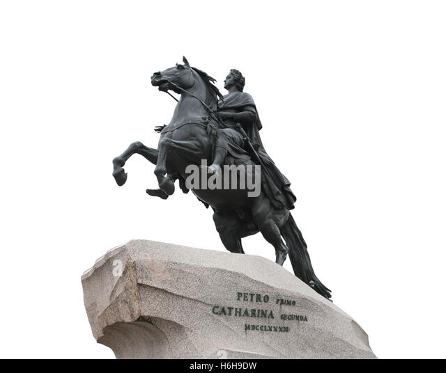 Warriors Path State Park Pennsylvania: Rearing Horse Statue Stock Photos & Rearing Horse Statue