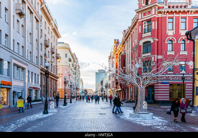 Moscow, Russia. 5th Feb, 2017. Unidentified people walk along Arbat street. This pedestrian street is one of the - Stock Image