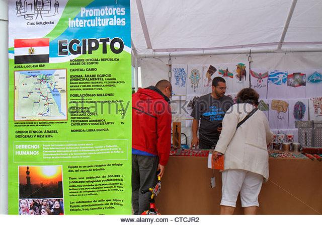Mexico City Mexico DF D.F. Distrito Federal Paseo de la Reforma Cicloton urban bicycling program community event - Stock Image