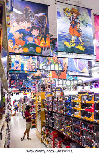Toys N Joys Hawaii : Joys stock photos images alamy