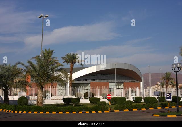 Health Club of Le Meridien Hotel, Medina, Kingdom of Saudi Arabia - Stock Image