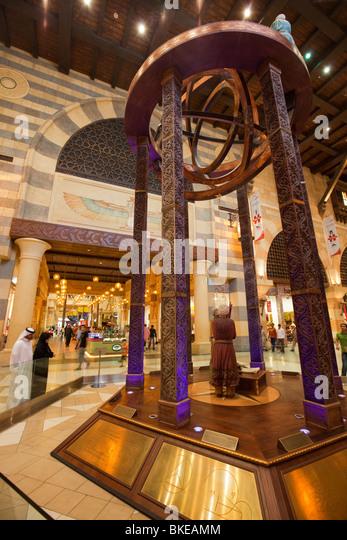Dubai Ibn Battuta Mall, - Stock Image