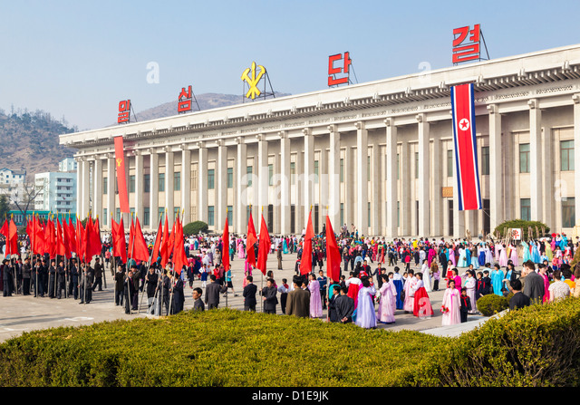 Celebrations on the 100th anniversary of the birth of President Kim Il Sung on April 15th 2012, Pyongshong, North - Stock-Bilder