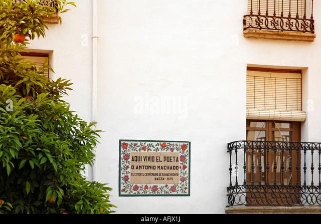 house of antonio machado baeza patrimony of the humanity jaen Andalusia Spain - Stock Image