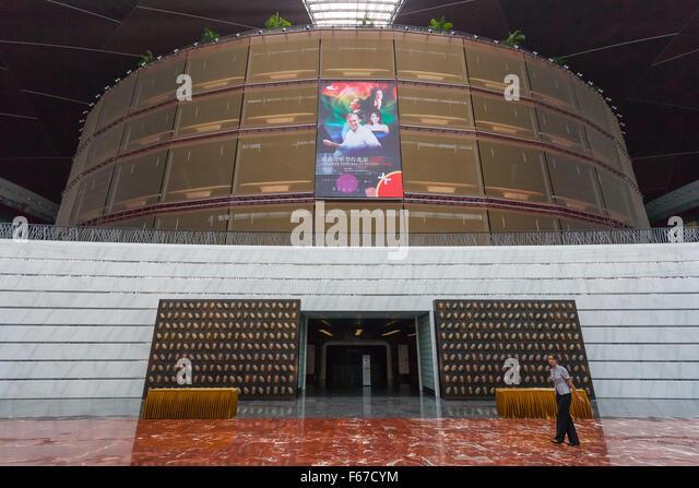 Horizintal stock photos horizintal stock images alamy for Beijing opera house architect