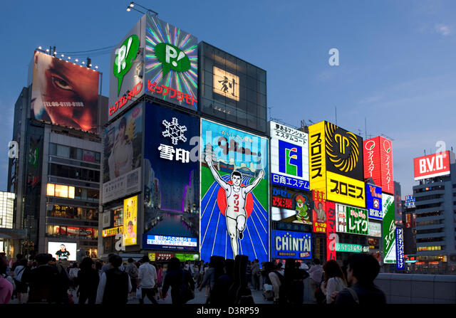 Advertising signs of so-called 'Neon Wall' in the Dotonbori entertainment district of Namba, Osaka add to - Stock Image
