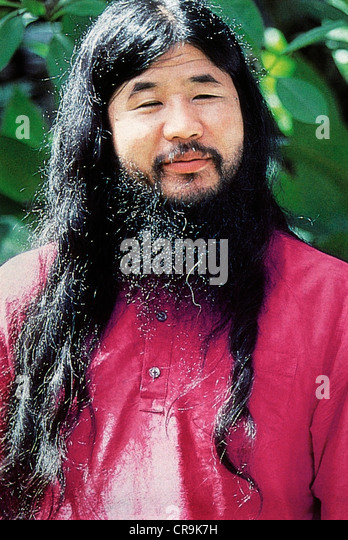 Aum Shinrikyo founder Shoko Asahara. Aum carried out the 1995 gas attack on the Tokyo subway killing 13 & injuring - Stock Image