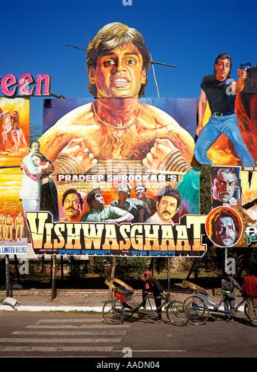 Indien-Old Delhi gigantische Kinoplakate auf Netaji Subhash Stockbild