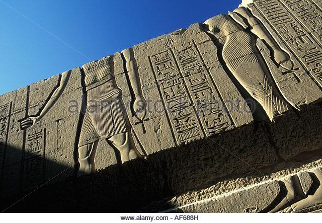 Ägypten Assuan-Kom Ombo Tempel Stockbild
