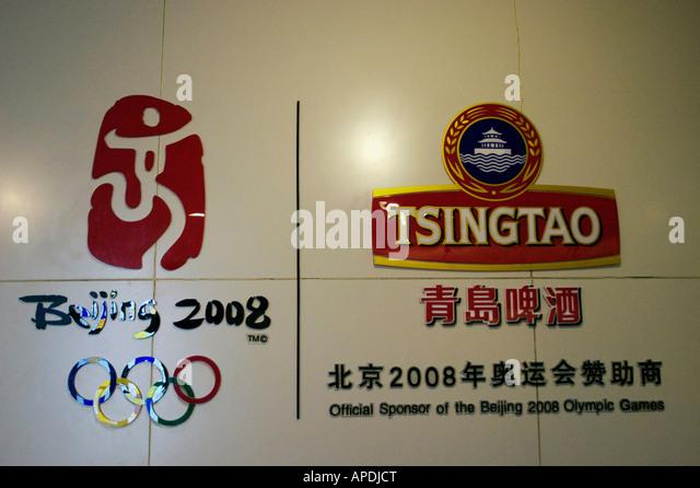 Tsingtao Bier ist offizieller Sponsor der Beijing 2008 Olympics Tsingtao Brauereimuseum Qingdao Shandong China Stockbild