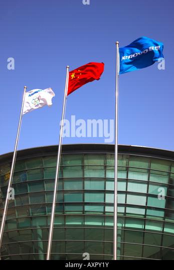 CANON EOS-1Ds MARK III die Basis von der LENOVO-Firma in Peking, die ist offizieller Sponsor der Olympischen Spiele Stockbild