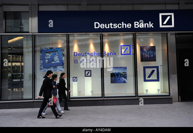 Eine neue Niederlassung der Deutschen Bank in Beijing CBD. 3. März 2008 Stockbild