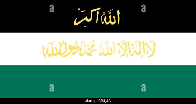 Historische Flagge von Afghanistan, vorläufig in 1992 verwendet. Stockbild