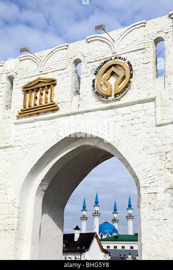 Eingang zum Kasaner Kreml Stockbild