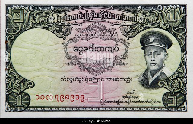 Myanmar, Burma, alte Banknoten, Aung San Bild Stockbild