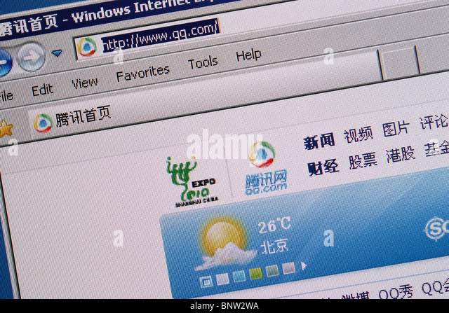 QQ chinesische Suche Motor Nachrichtenportal Stockbild