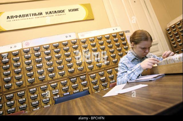 Russische Staatliche öffentliche historische Bibliothek Stockbild