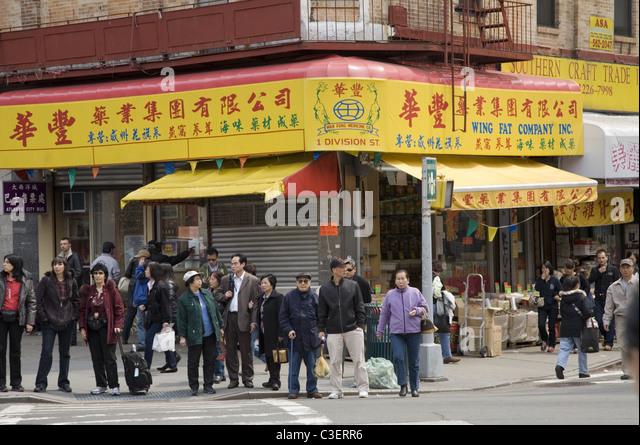 Chinatown-Viertel, New York City. Stockbild