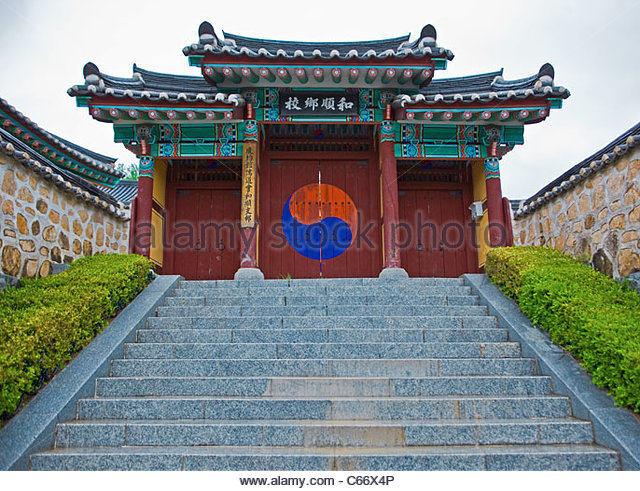 Eingang zum südkoreanischen Tempel Stockbild