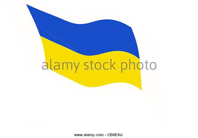 Serie Fahnen Flagge Ukraine Stockbild