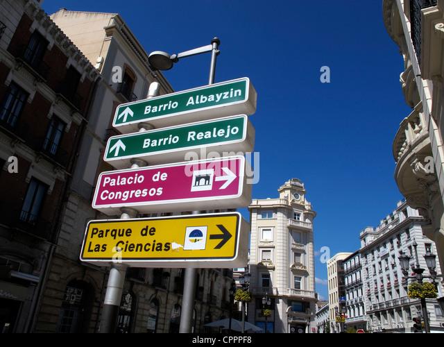 Spanien Andalusien Granada Zeichen Ort von Interesse Stockbild