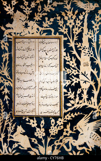 Blatt der Kalligraphie Safavid Periode 16 Jahrhundert Iran Aquarell Goldtinte auf Papier malen Stockbild