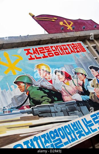 Propagandaplakat, Wonsan Stadt, Demokratische Volksrepublik Korea (DVRK), Nordkorea, Asien Stockbild