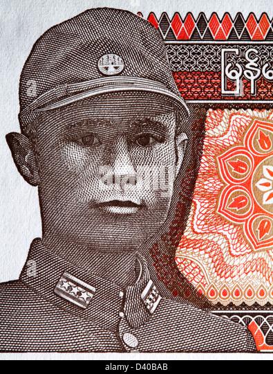 Porträt von 1 Kyat Banknote, General Aung San, Myanmar, 1990 Stockbild