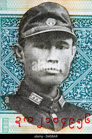 Porträt des General Aung San aus 1 Kyat Banknote, Burma, 1972 Stockbild