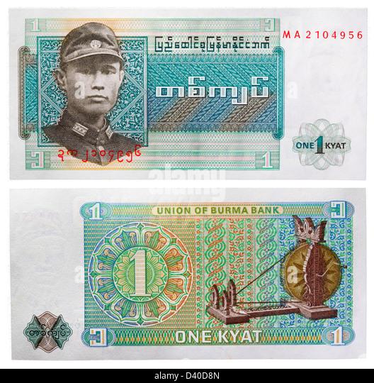 1 Kyat Banknote, General Aung San und Spinnrad, Burma, 1972 Stockbild