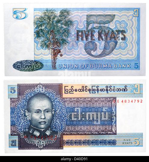 5 Kyat Banknote, General Aung San und Palme, Burma, 1973 Stockbild