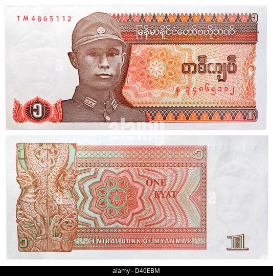 1 Kyat Banknote, General Aung San, Myanmar, 1990 Stockbild