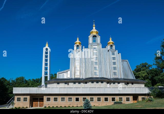 Ukrainische katholische Nationalheiligtum von der Heiligen Familie, Washington DC, USA Stockbild