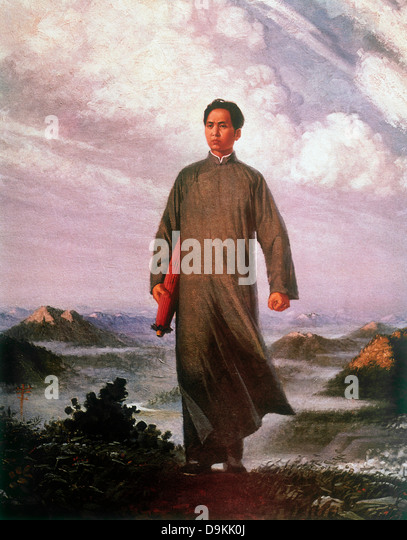 Mao Tse Tung Stockbild