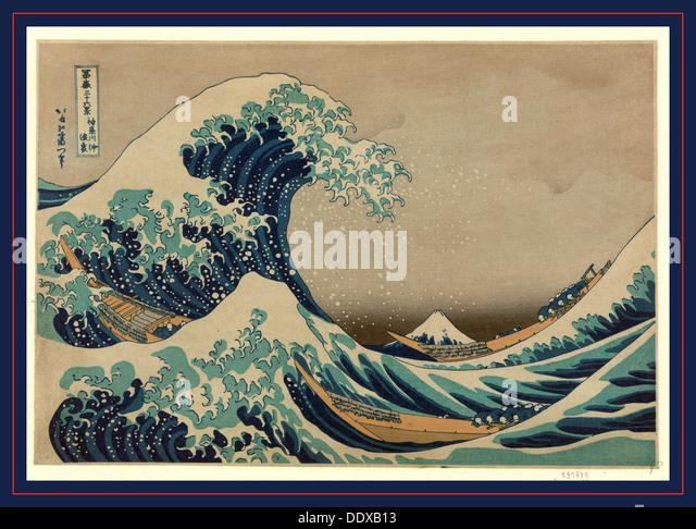 Kanagawa Oki Nami ura, die große Welle vor der Küste von Kanagawa. [zwischen 1826 und 1833, später Stockbild
