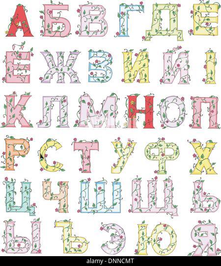 Floral Alphabet (Kyrillisch / russische). Reihe von bunten Vektor-Illustrationen. Stockbild