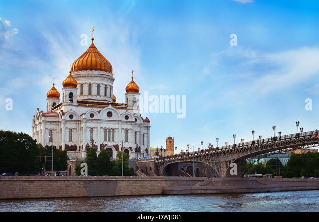 Moskau, Russland - Stock-Bilder