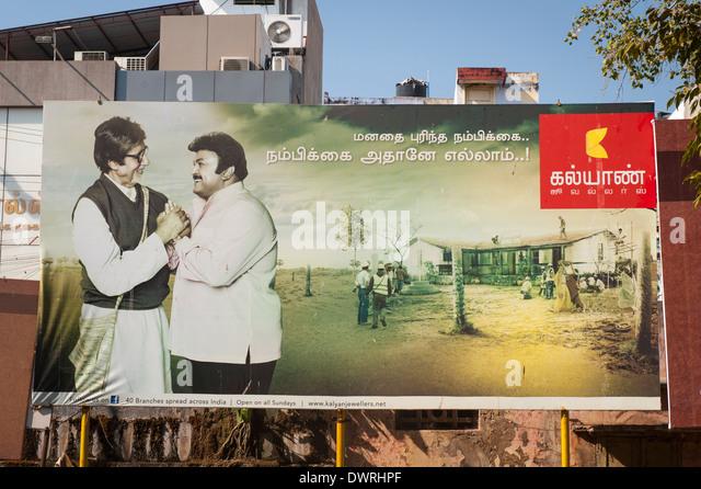 Süd Süd Indien Tamil Nadu Madurai Straßenszene politischen Plakat Plakat Kandidat gezeigt als fürsorgliche Stockbild
