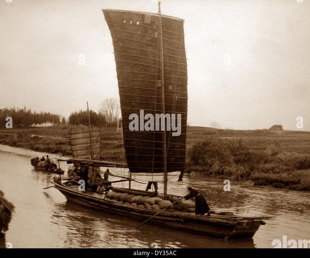 Segeln Sie Junk-e-China in den 1920er Jahren Stockbild