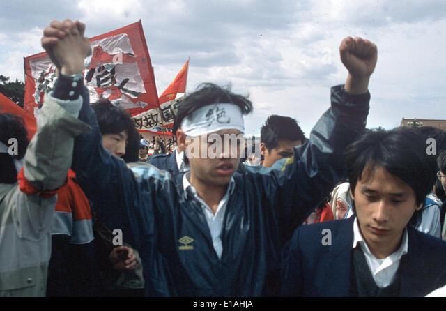 (Datei) - ein Archiv-Bild vom 13. Mai 1989, zeigt Führer des Kursteilnehmers protestiert Wuer Kaixi protestieren Stockbild
