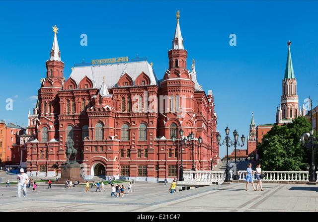 Moskau, Staatliches Historisches Museum Stockbild