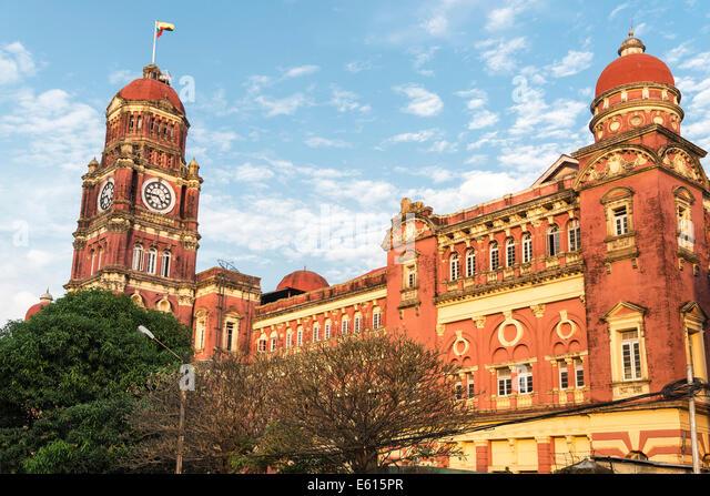 Supreme Court of Burma, Yangon oder Rangun, Yangon Region, Myanmar Stockbild