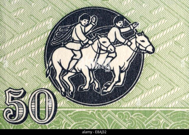 Ausschnitt aus einer mongolischen Banknote zeigt Pferderennen Stockbild