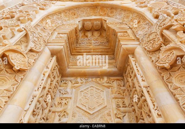 Türkischen Provinz Giresun Bulancak Portal der Sarayburnu Moschee Stockbild
