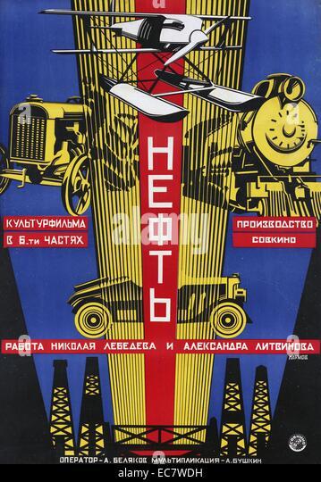 Sowjetischer Stummfilm-Plakat Stockbild