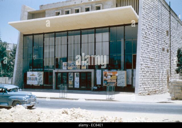 Foto von einem Filmhaus am Herods Gate Road in arabische Jerusalem. Datierte 1950 Stockbild