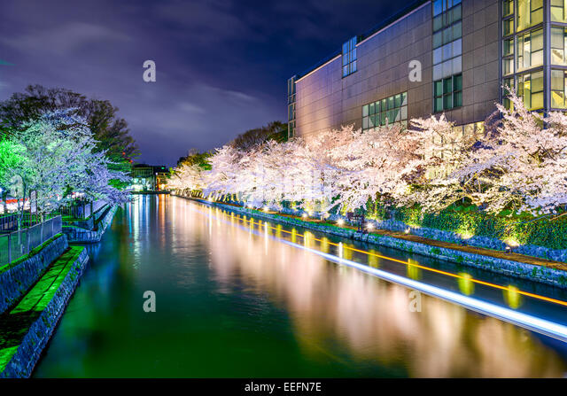 Kyoto, Japan am Okazaki Kanal während der Kirschblüte Frühjahrssaison. Stockbild