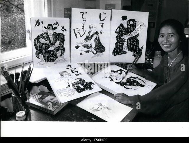 1979 - Gemälde der japanischen Blick europäische und amerikanische Politiker inspiriert von den Gipfel Stockbild