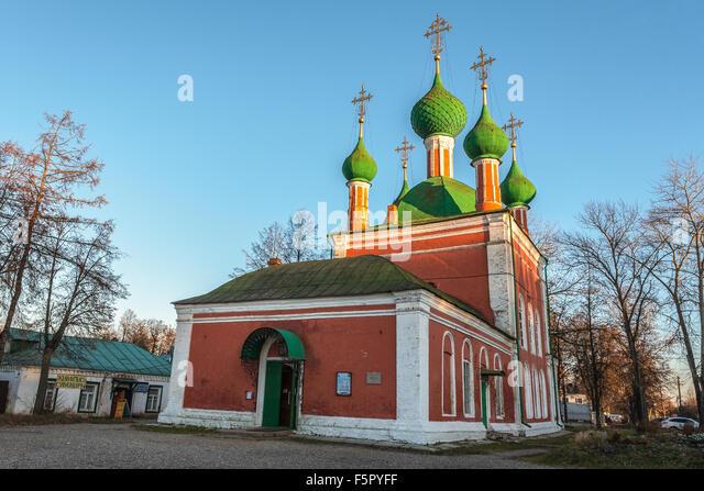 Pereslawl-Salesskij, Russland-7. November 2015: Bogoroditsko-Sretensky Nowodewitschi-Kloster. Alexander-Newski-Kirche, Stockbild