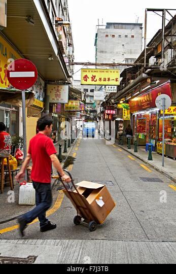 Macau China Street Scape alte und neue Macau China Street Scape alte und neue Straßenbild Portugiesisch und Stockbild
